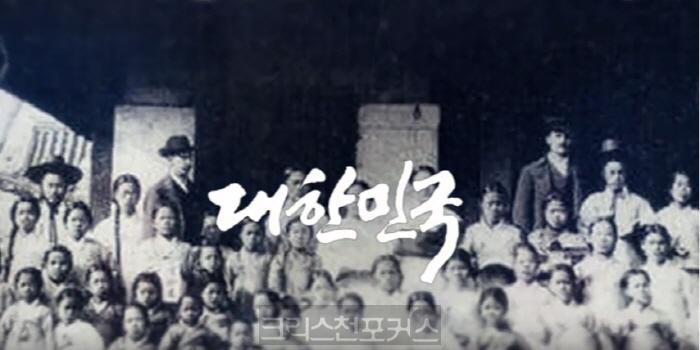 건국68주년기념영상하나님이세우신나라대한민국