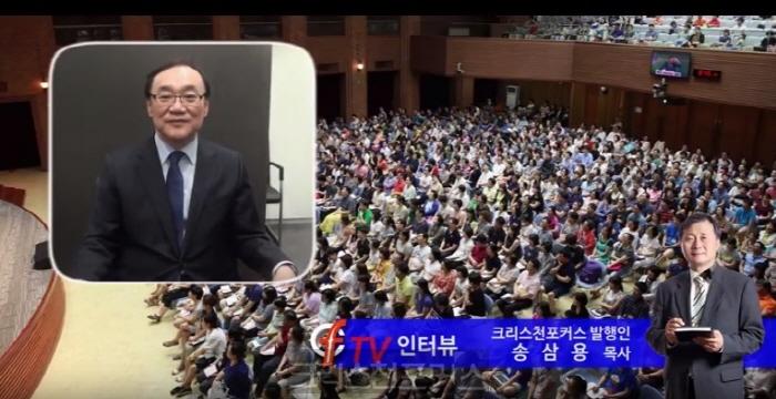 인터뷰/ 열린교회 김남준 목사
