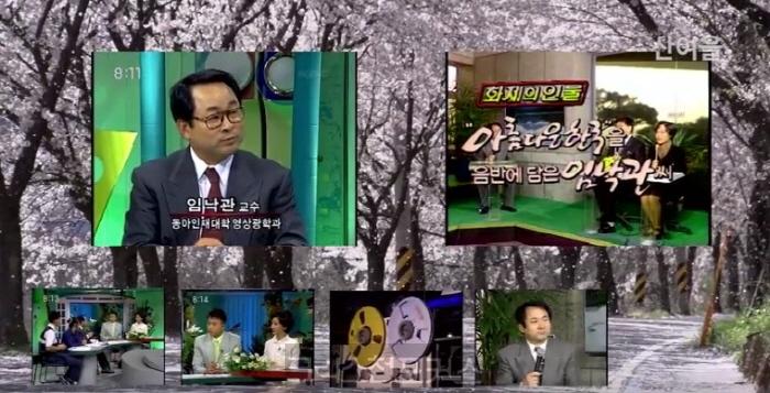 특집/ 영광 염산교회 77인 순교자 이야기