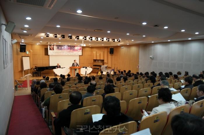 종교개혁500주년 기념「복음주의 포럼」 열려