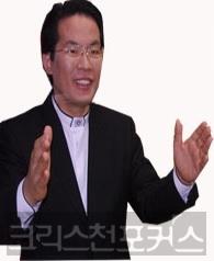 교회건강연구원,'열린목회'광장열고 교회건강 꿈꿔 