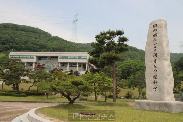 [죽산강좌]안인섭교수,종교개혁500주년과개혁신학