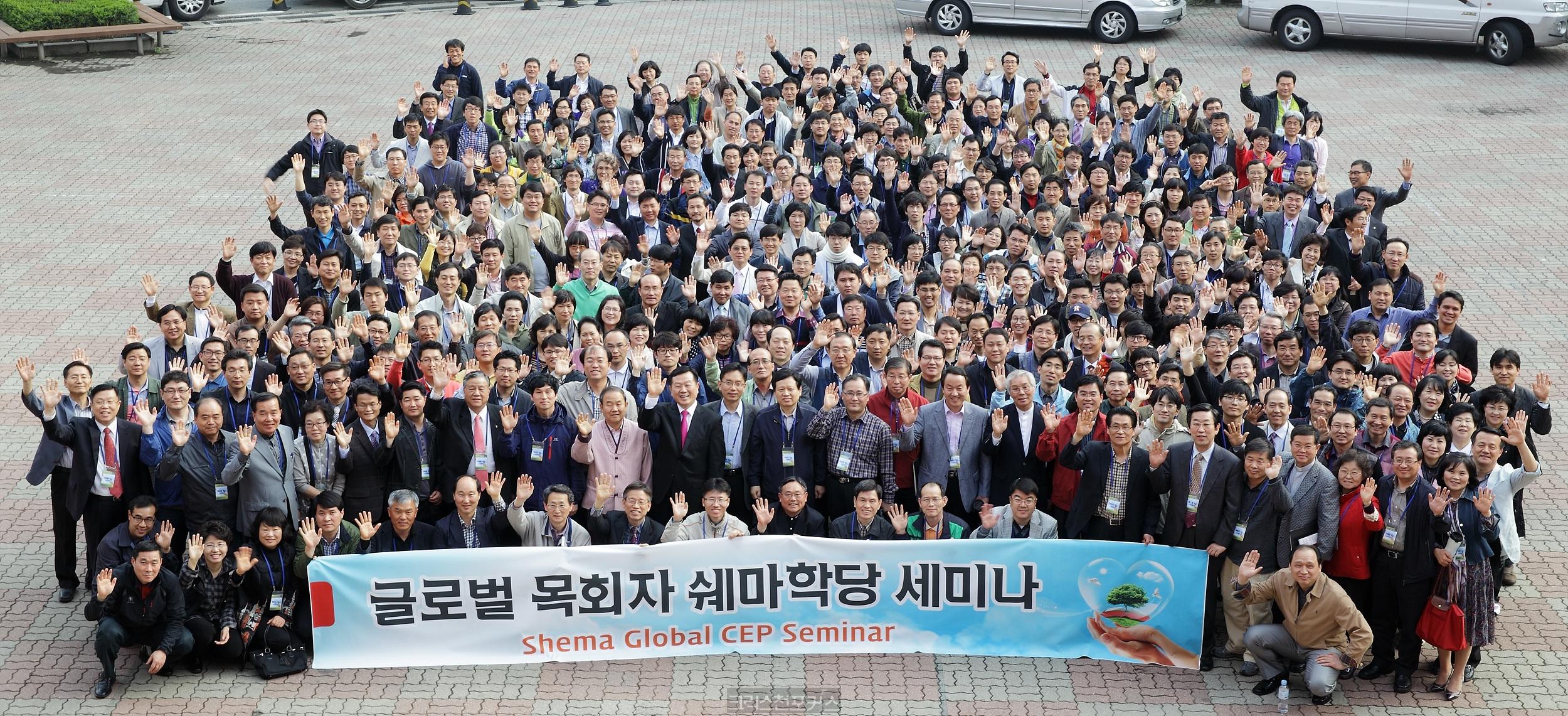 왜 쉐마교육이 한국교회의 대안인가?②