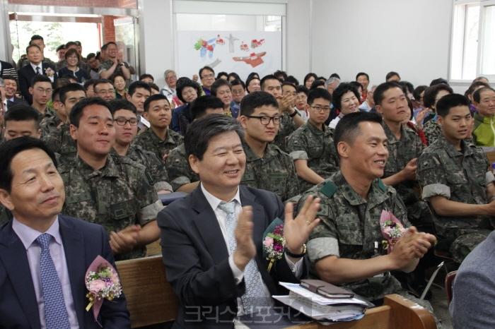 수도권장로회,군인교회십자가종탑오른뜨거운헌신