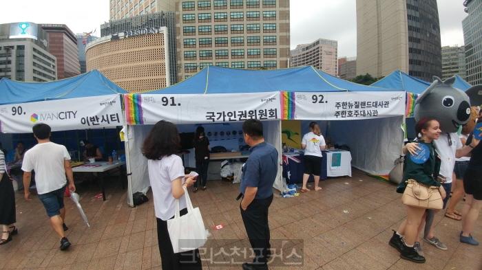 국민대회 참석자들, 국가인권위원회 동성애 축제 공식 참여 강력 규탄
