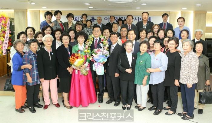 [포토]제102회 총회장 전계헌 목사 취임예배 후