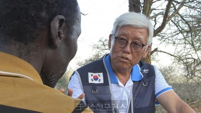성우홍성헌,케냐마사이족 장세균선교사이야기전해