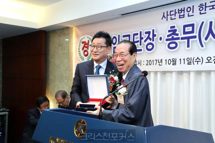 [포토]한국기독교지도자협회주최 교단장총무취임 예배
