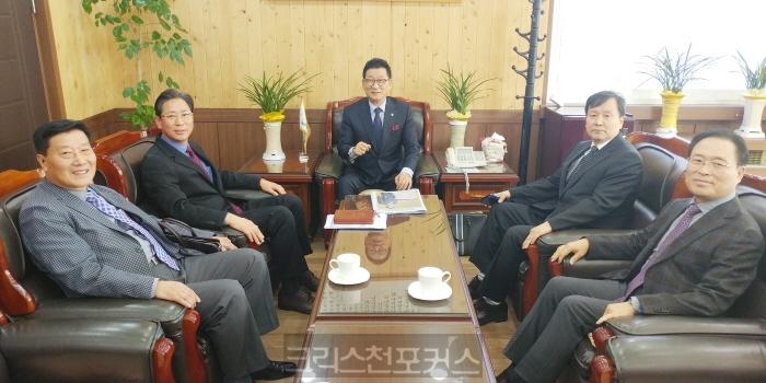 [포토]총회장전계헌목사를예방한총회교육부임원들