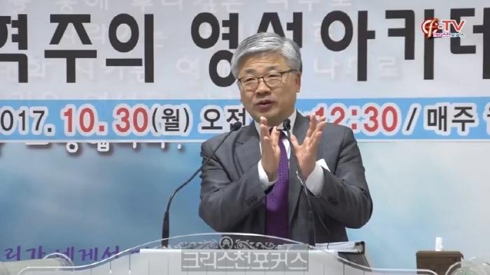 [크포TV]이국진목사,신약의비유해석과목회적적용