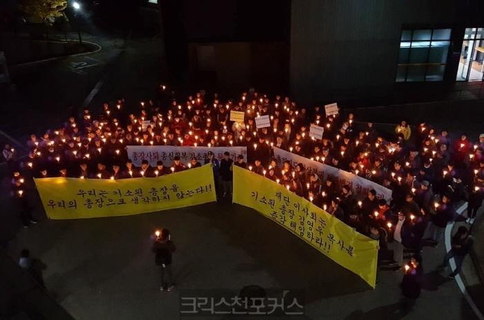 [포토] 총신대 양지골, 개혁의 촛불 밝혀져