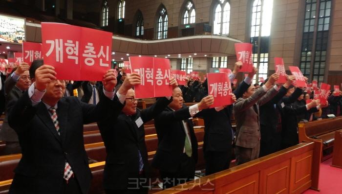 예장합동총회장,임원들과총신회복 개혁총신외쳐