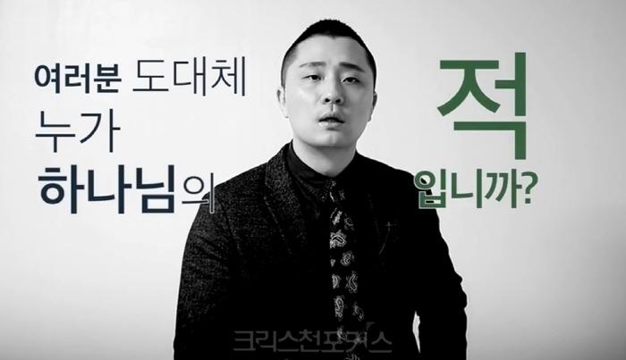 [영상설교] 서현종 선교사 사도행전 핵심 적