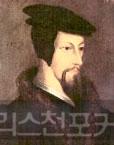 [특별기고] 박종만목사, 종교개혁의 중심 사상(2)