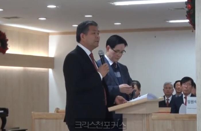 [실행위 발언대] 김상윤목사, 일을 저질러놓고 노회에 덤탱이 씌우는가?