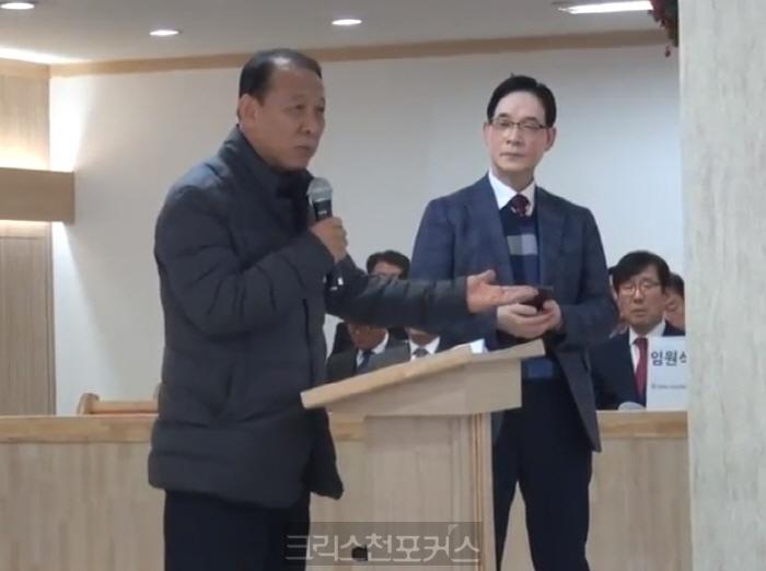 [실행위 발언대] 김희태목사,총회서 운영한 신학교졸업장은 불법아냐