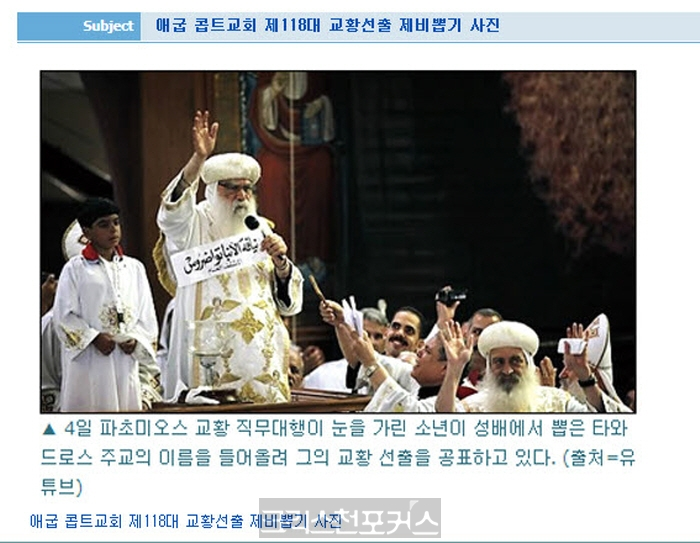 김삼환 김하나 부자(父子) 목사님께 보내드리는 익스프레스 메일