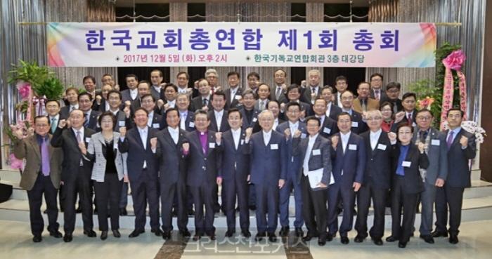 [한교총논평]남북당국자회담을환영하며성과를기대한다
