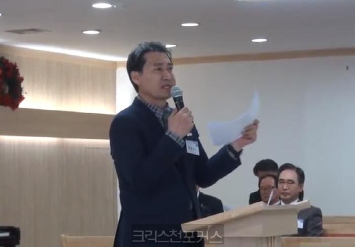 [분석17] 총회 실행위원회 위헌 결의의 위험성들