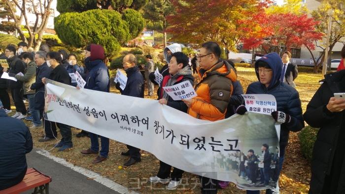 [총신사태논쟁] 법학과 신학의 대결② 신현우 박사 주장