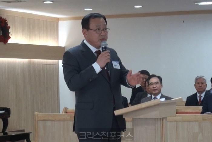 [논평] 헌법 개정 없인 총신 졸업장 없는 강도사 고시 불가