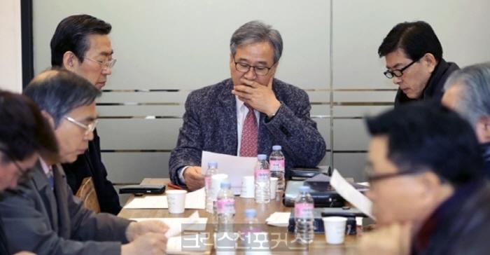 총회 이대위, 김노아 씨에 대한 입장 발표