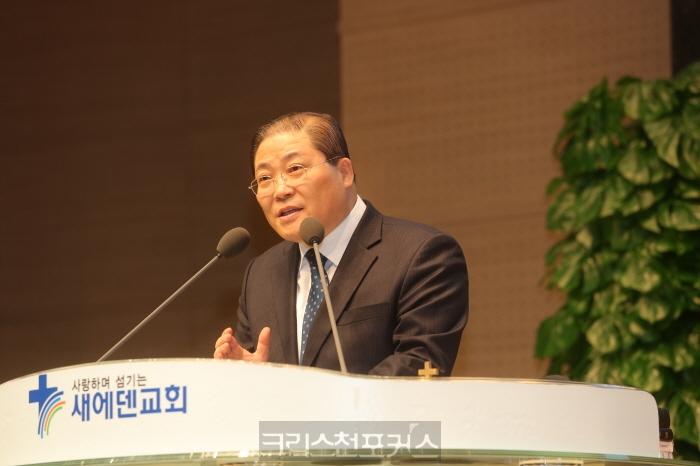 소강석 목사, 호산나선교회 대표회장 취임