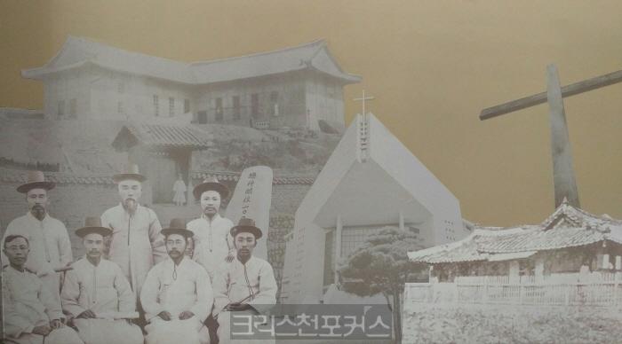 총신대학교 신학대학원 학위 수여식 취소