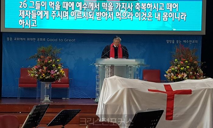 [특별설교] 민찬기 목사, 보배를 간직한 사람