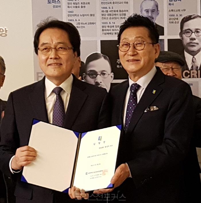 함성익 목사, 예장합동 총회 역사관장으로 임명돼