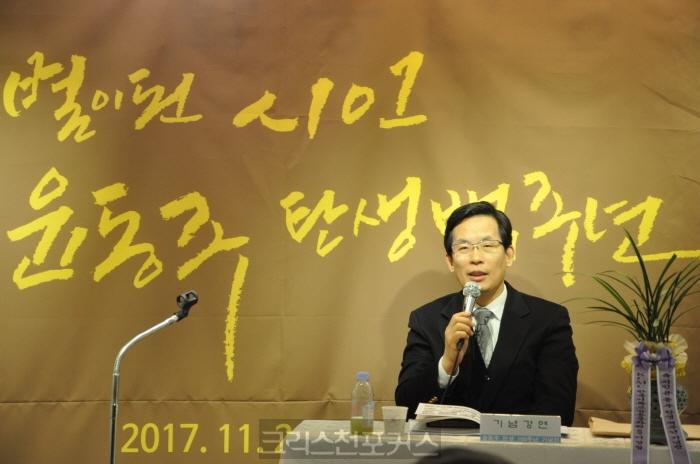 [특별기고] 이효상 원장, 한국교회와 윤동주 시인, 그리고 시집