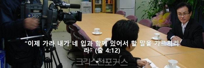 [논평] SBS 서울방송, 언제부터 기독교 방송이 된 것인가?