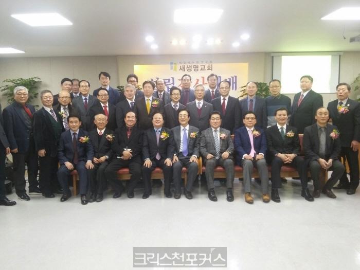 함동노회 김한기 목사, 13번째 개척으로 주목받아