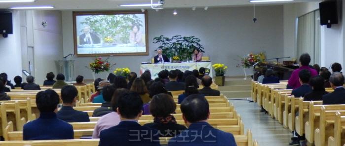 [2018업그레이드사역] 예수비전교회 이국진 목사