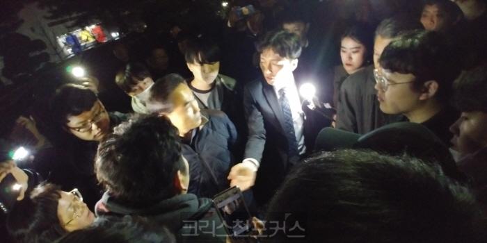 총신대 용역 진입 후 이사들과 학생들 밤샘 대치