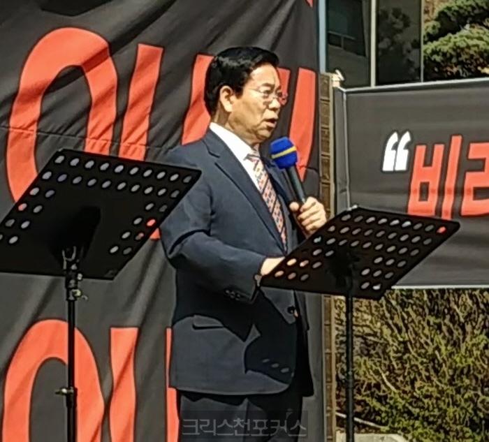 총신대 에덴동산 총장 김형국 목사 사퇴 발표