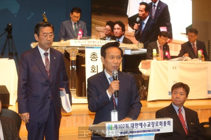 정동수, 1년간 예의주시하기로 한 총회 결의 무시
