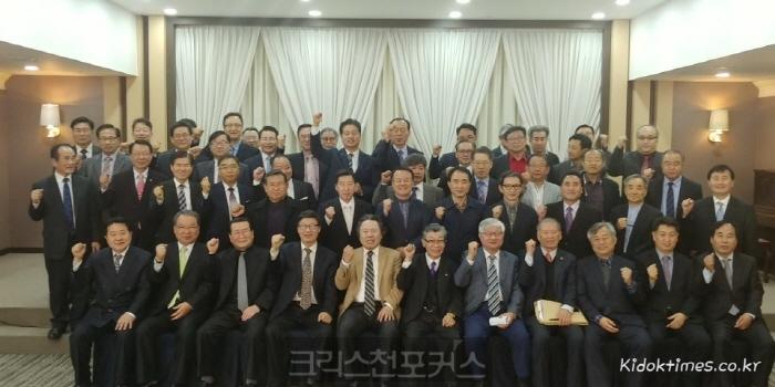 합동총회 산하 목회자 88인, [총회개혁연대] 창립해