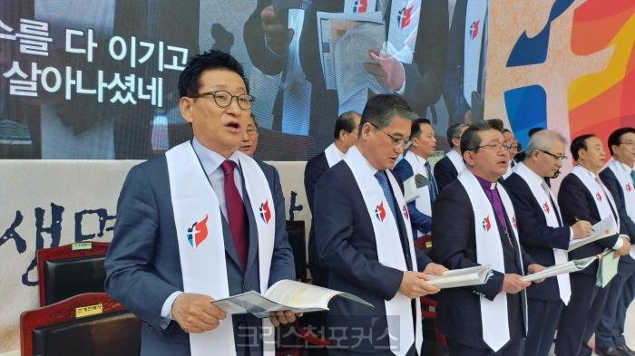 """2018한국교회 부활절연합예배, """"생명의 부활 인류의 희망"""""""