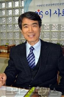 [인터뷰]한국장애인선교단체총연 회장 소재훈목사