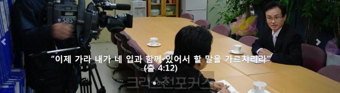 [논평] 예술단공연으로 남북에 평화시대가 온다면?