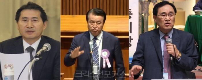[총개연논평] 총회가 부여한 권한 남용한 백박허 문책해야