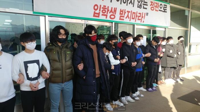 교육부, 총신대 김영우 총장 파면 요구