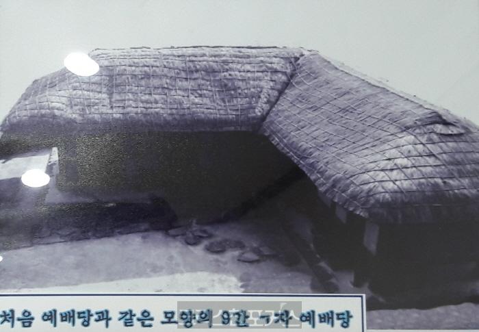 김제 만경교회, 한국기독교 순교사적지 제2호 지정