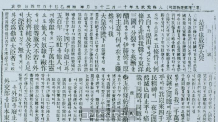[크포논평] 총신 100년의 영광, 부끄러움과 수치로 전락