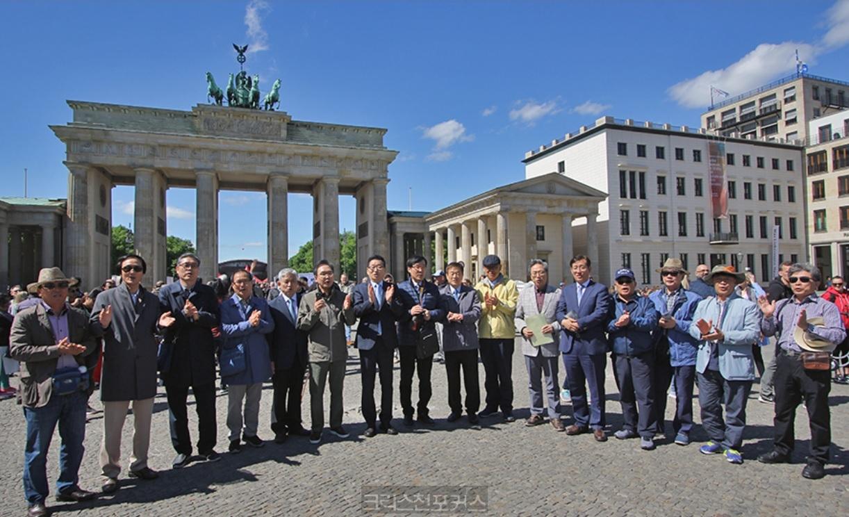 [포토] 총회 베를린 통일비전 선언문 발표