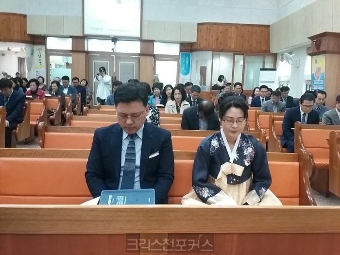 [포토] 여수새힘교회 문진철 목사 위임예배