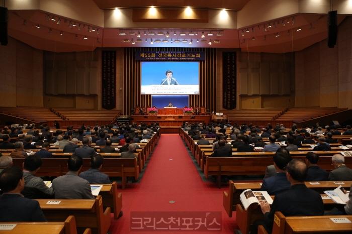 [크포TV] 목장기도 둘째날 새벽(김성곤 목사) 실황