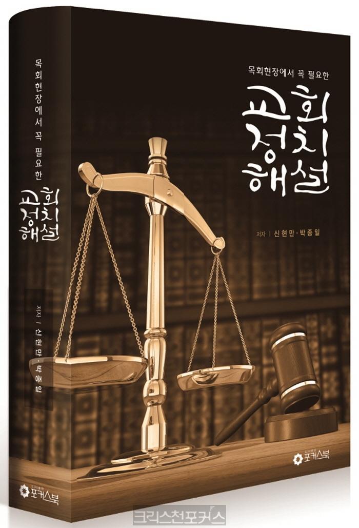 판결 주문으로 평가한 재판국원의 자질(資質)