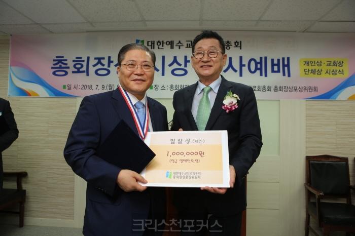 [포토] 제1회 총회장상 수상자들(1), 소강석 목사